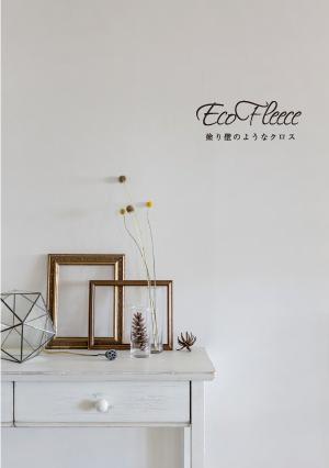 ECOFLEECE catalog
