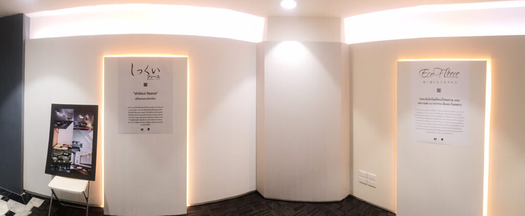 thailand eterno wallpaper showroom